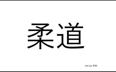 Judo Begriffe und Zeichen: Für Training & Wettkampf