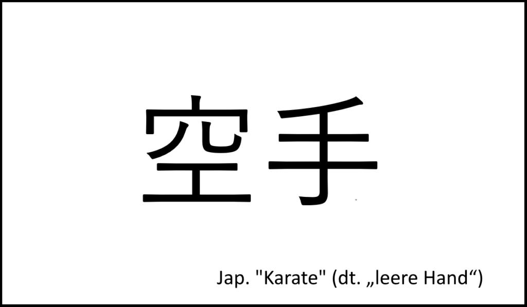 Karate Zeichen und Begriffe